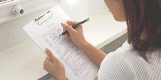 1. 同意書へのご署名